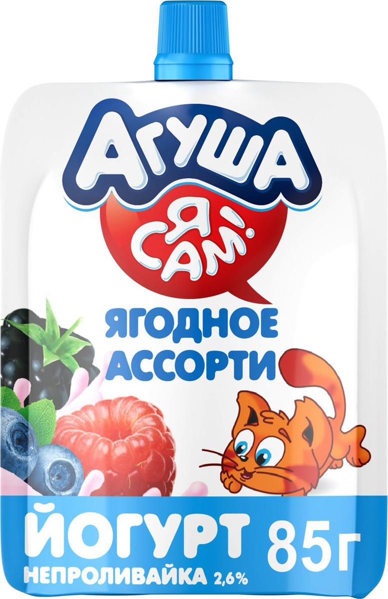 Йогурт Агуша Я сам! Ягоды 2,6%, с 3 лет, 85 г