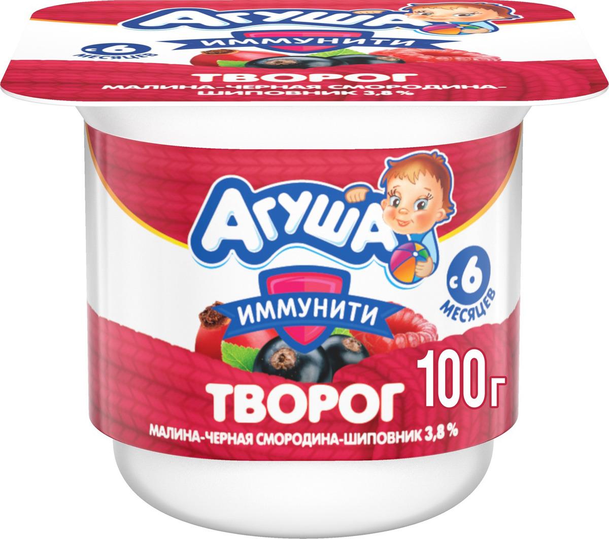 Творог Агуша Малина Черная смородина Шиповник, фруктовый 3,8%, с 6 месяцев, 100 г