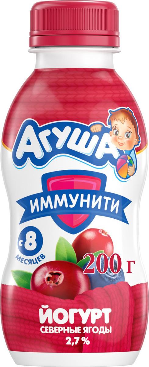 Йогурт Агуша Черника, брусника, клюква 2,7%, с 8 месяцев, 200 г