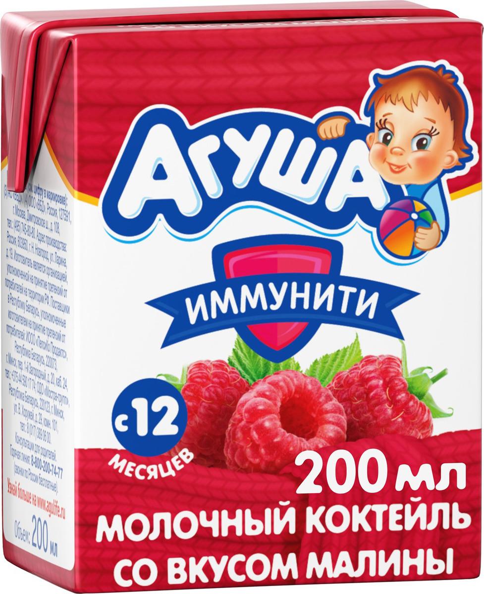 Молочный коктейль Агуша Малина 2,5%, с 12 месяцев, 200 мл