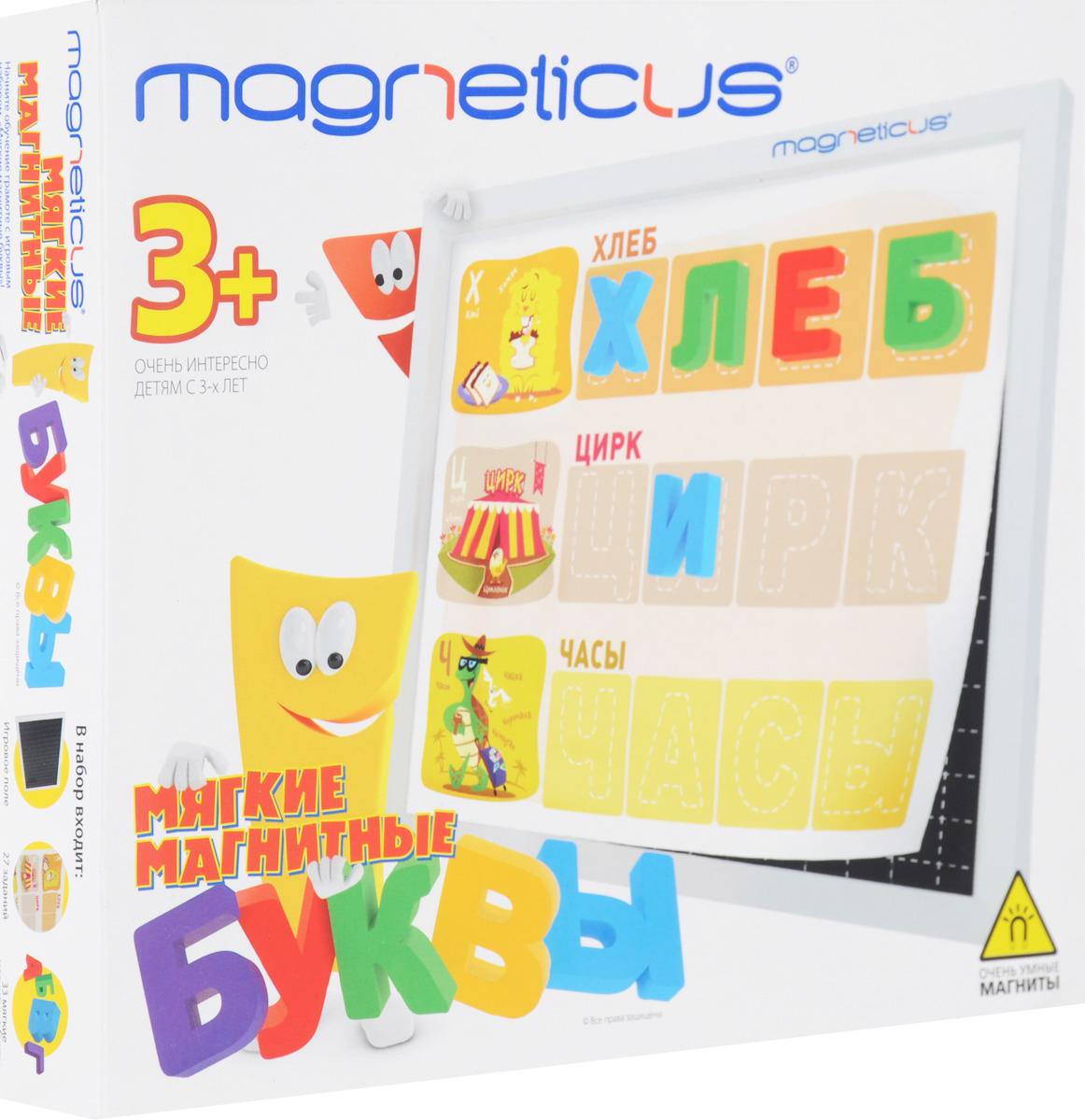 цена на Magneticus Обучающая игра Мягкие магнитные буквы