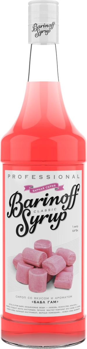 Сироп Barinoff Бабл Гам, 1 л цена 2017