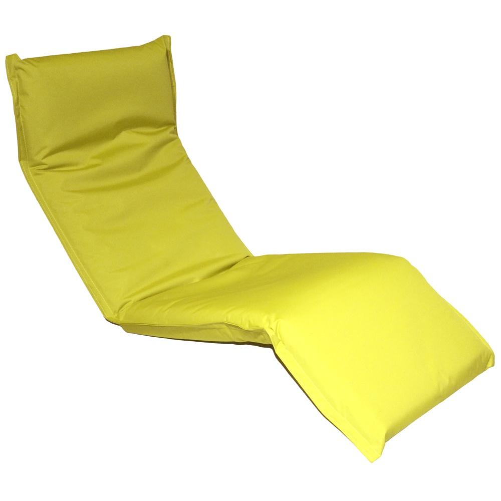 Кресло-шезлонг MERLIN LF08, желтый шезлонг из пластика кватросис шезлонг малага 152070501