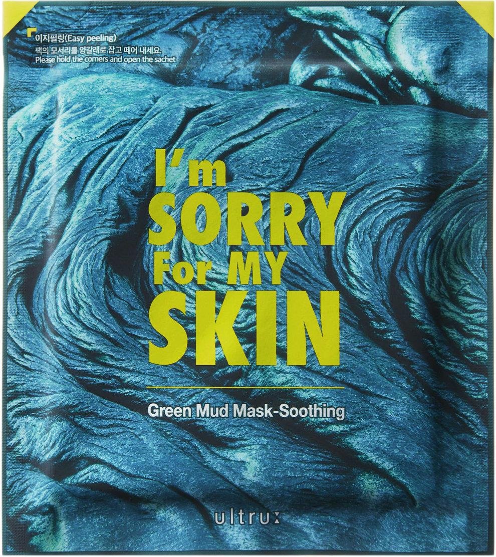 Тканевая маска с зеленой глиной iMINE Прости меня, моя кожа!, выравнивающая цвет лица, 18 мл amf стул amf луиза н 36 красный 864bj8w