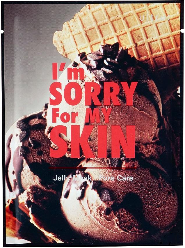 Тканево-гелевая маска iMINE Прости меня, моя кожа! за сладости, для сужения пор, 330 мл laneige mini pore маска глиняная увлажняющая для сужения пор mini pore маска глиняная увлажняющая для сужения пор