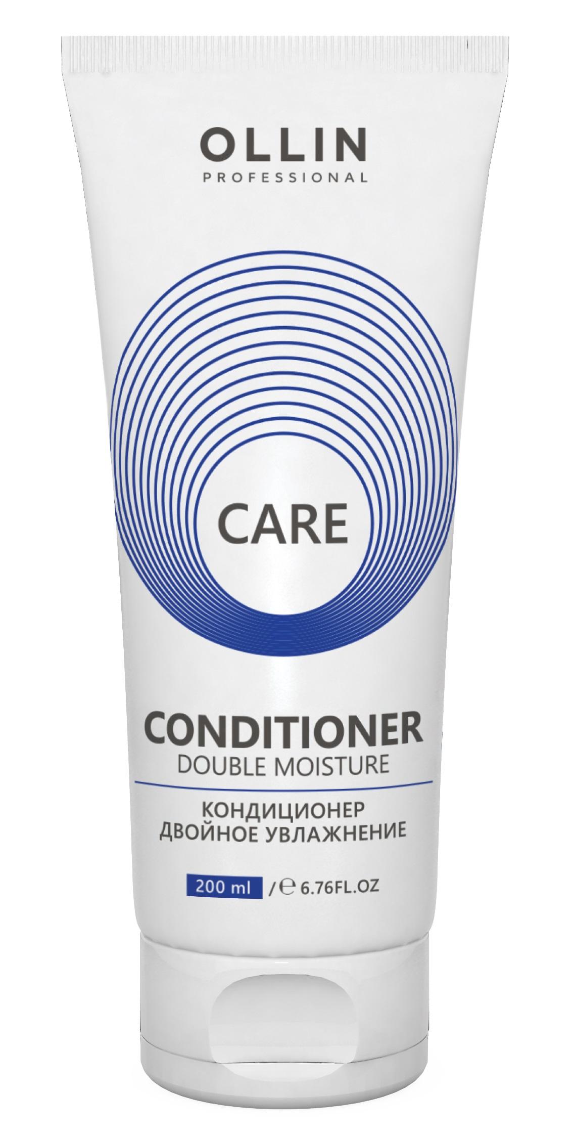 Кондиционер для волос OLLIN PROFESSIONAL CARE для увлажнения и питания double moisture 200 мл