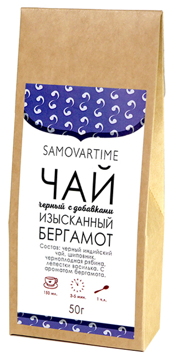 Чай листовой Samovar-Time Изысканный бергамот, 50 г нектар telli из шиповника и черноплодной рябины 1 л