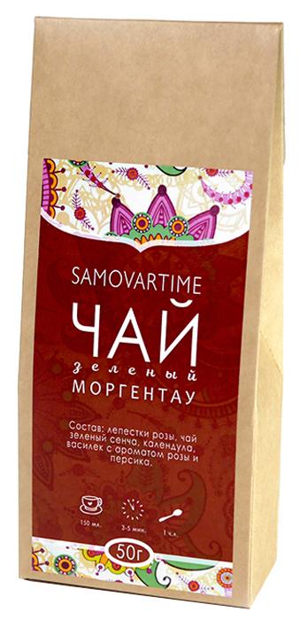 Чай листовой Samovar-Time Моргентау, 50 г все цены