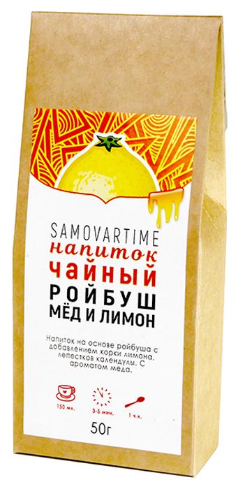 Чай листовой Samovar-Time Ройбос мед и лимон, 50 г