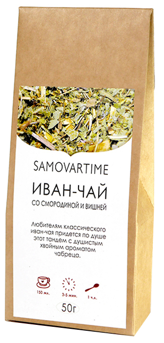 Чай листовой Samovar-Time Иван-Чай, с листьями смородины и вишни, 50 г