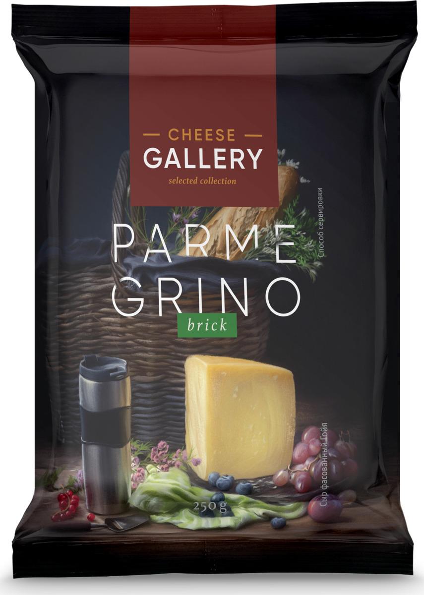 Cheese Gallery Сыр Гойя Parmegrino, 40%, 250 г дар гор сыр чанах 40% с чёрными и зелёными плодами оливы в масле 40% 250 г