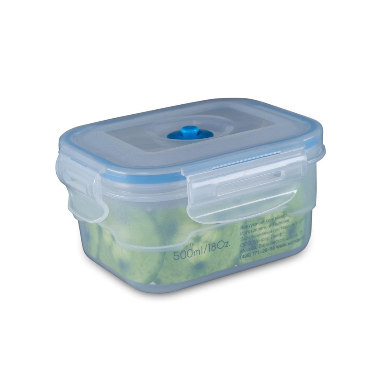 Контейнер вакуумный для пищи Wonder Life Пищевой вакуумный контейнер, прозрачный контейнер вакуумный для хранения сыпучих продуктов prepara evak 1 36 л