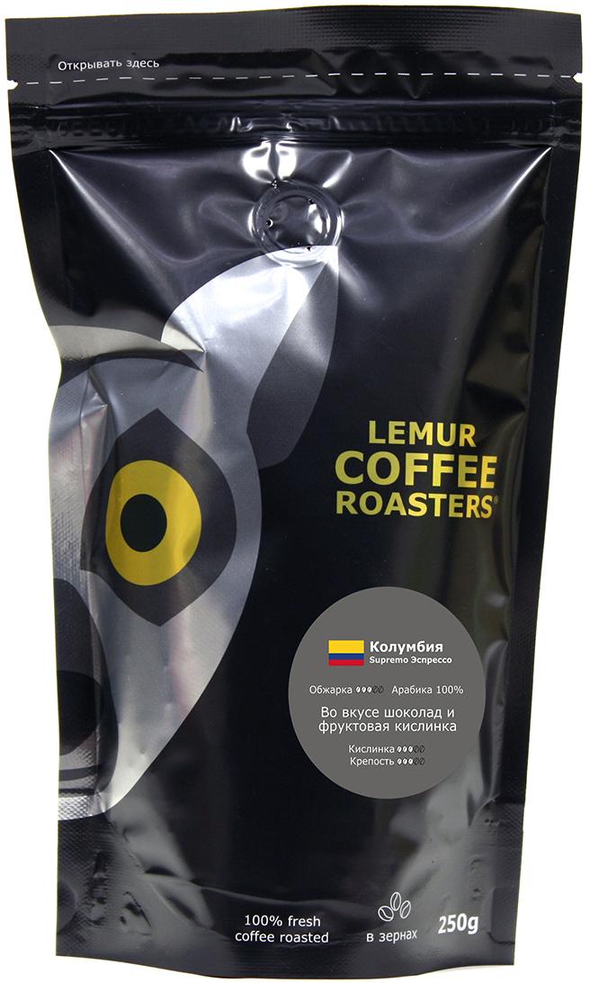 Кофе в зернах Lemur Coffee Roasters Колумбия - Supremo Эспрессо, 250 г все цены