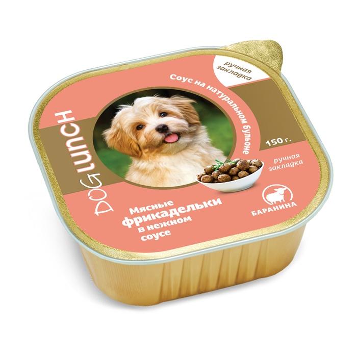 Dog Lunch консервы для собак Мясные фрикадельки в нежном соусе Баранина ламистер 150г 10шт