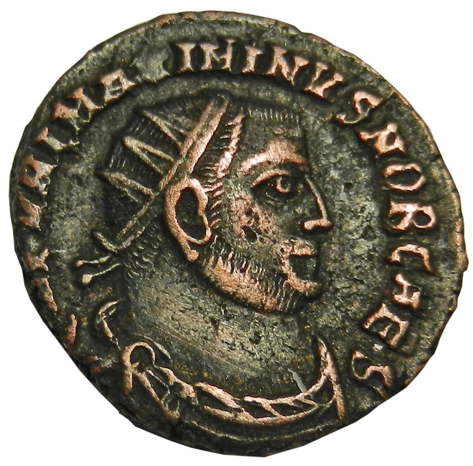 Монета. Максимин II Даза (?). Бронза. Древний Рим, 305-313 гг (Император и Юпитер)