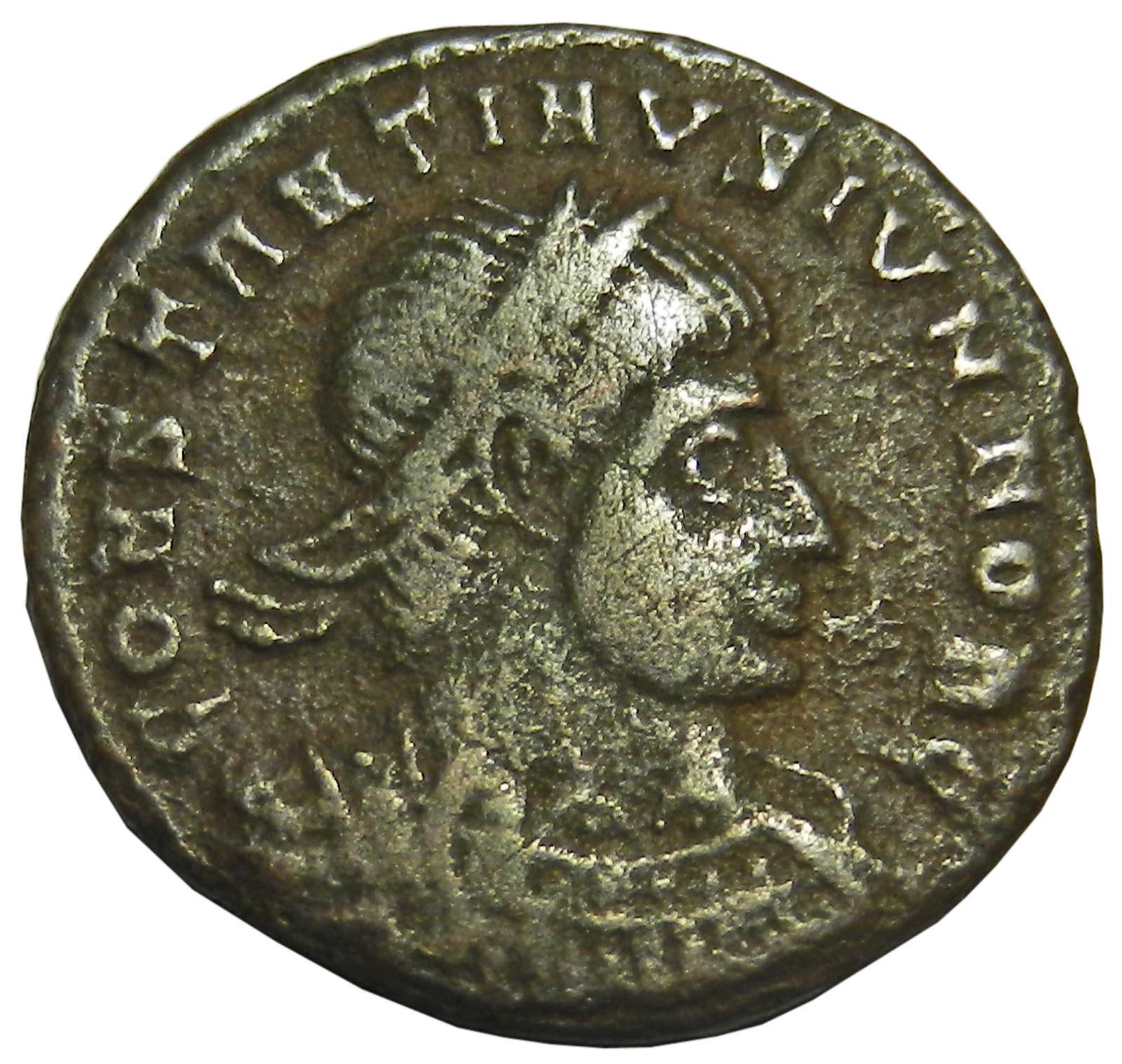 Монета фоллис. Константин II. Бронза. Древний Рим, 334-335 гг (Два солдата)