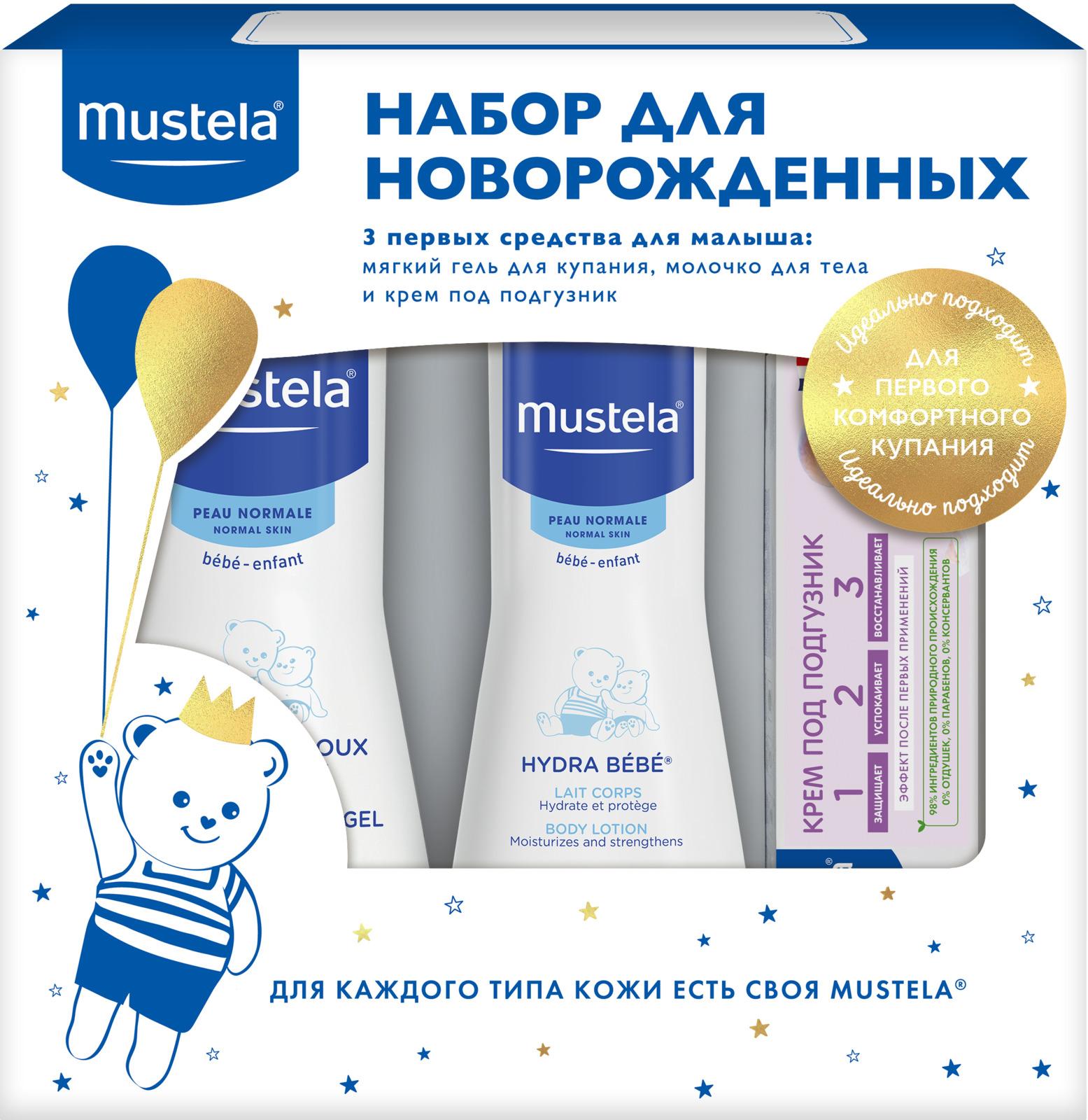 Набор подарочный Mustela Bebe, для новорожденных: мягкий гель, 500 мл, молочко для тела, 300 мл, крем 123, 50 мл набор mustela bebe купание увлажнение гель 500 мл молочко для тела hydra 300 мл
