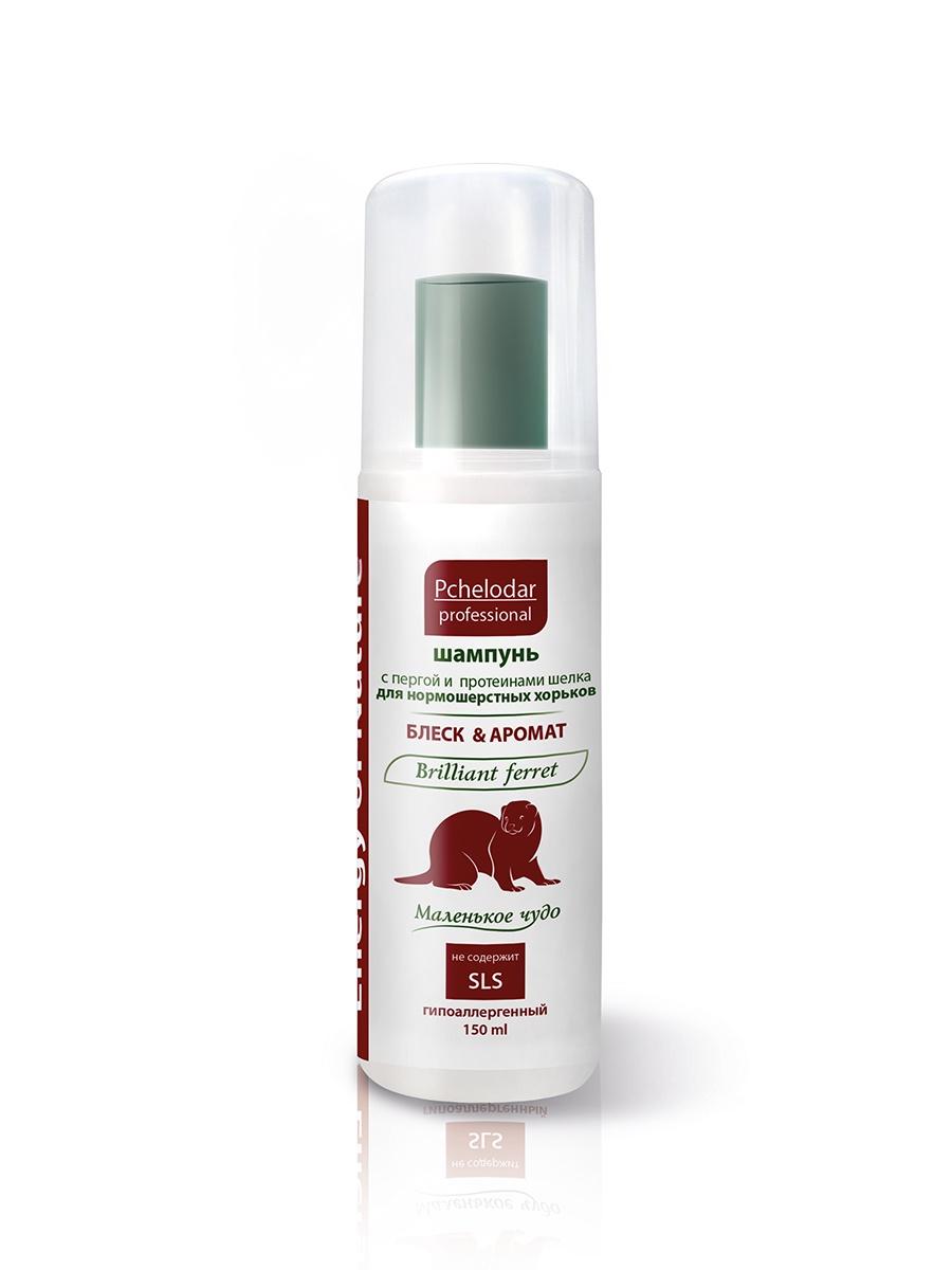 Шампунь для животных Пчелодар 63324 шампунь для животных 00555