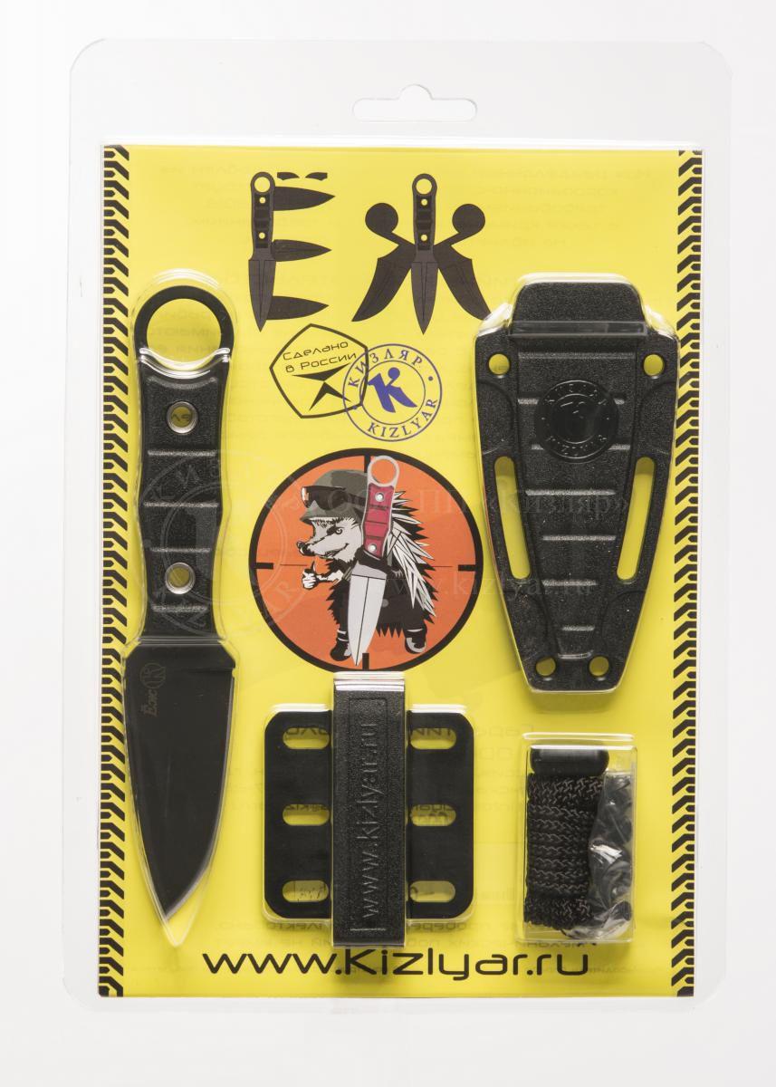 Нож туристический Кизляр 03029, черный