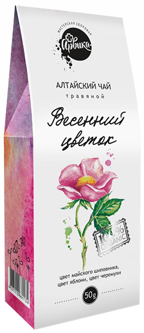 ци травы чай здоровья травяной чай pingyin роза чай 55г Чай травяной алтайский Арвика Весенний цветок, 50 г
