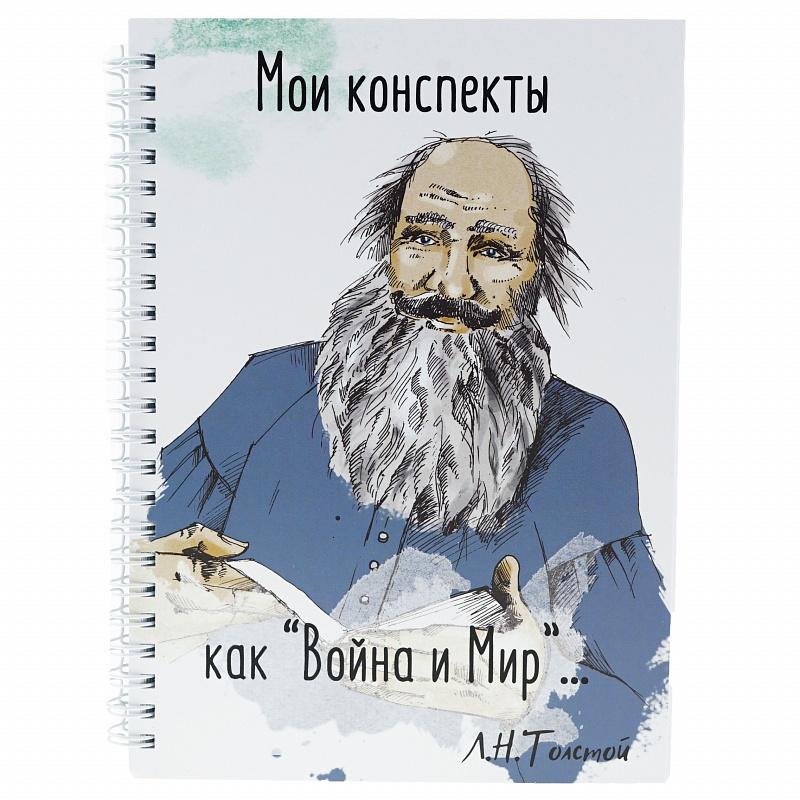 Блокнот Толстой