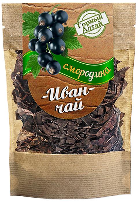 ци травы чай здоровья травяной чай pingyin роза чай 55г Чай травяной алтайский Арвика Иван-Чай, ферментированный, со смородиной, 30 г