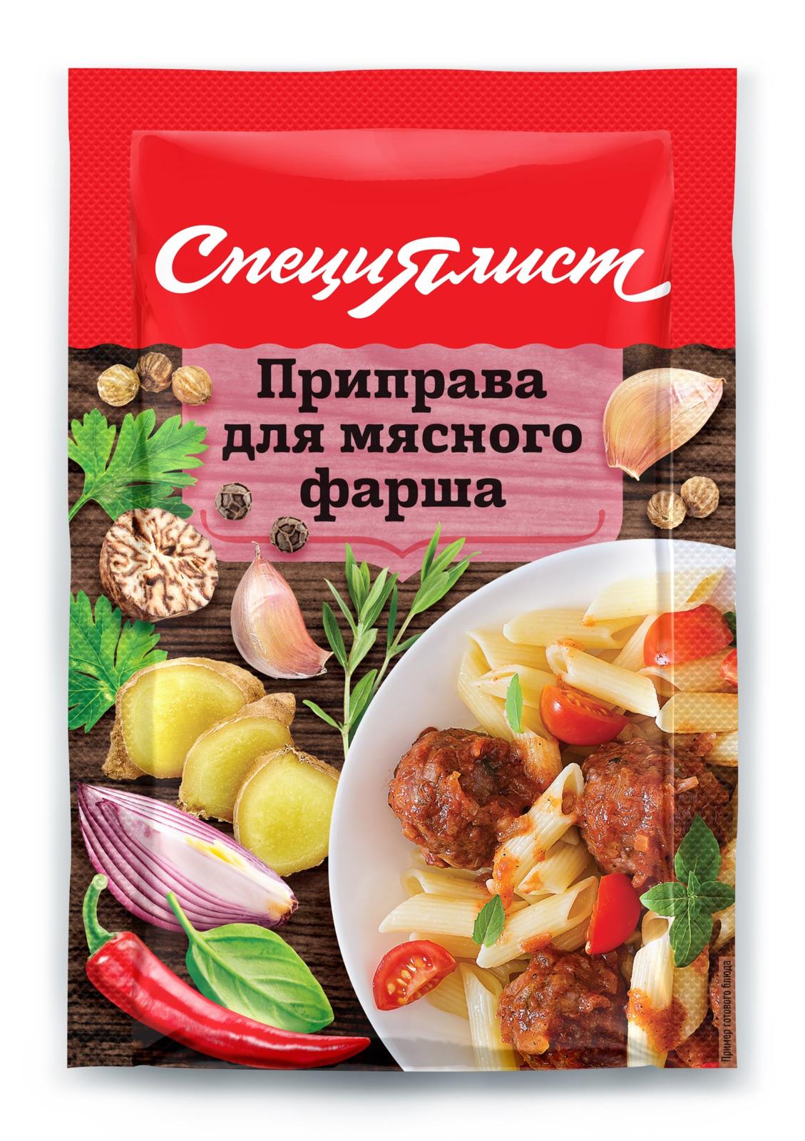Приправа СпециЯлист, для мясного фарша, 15 г х 5 шт