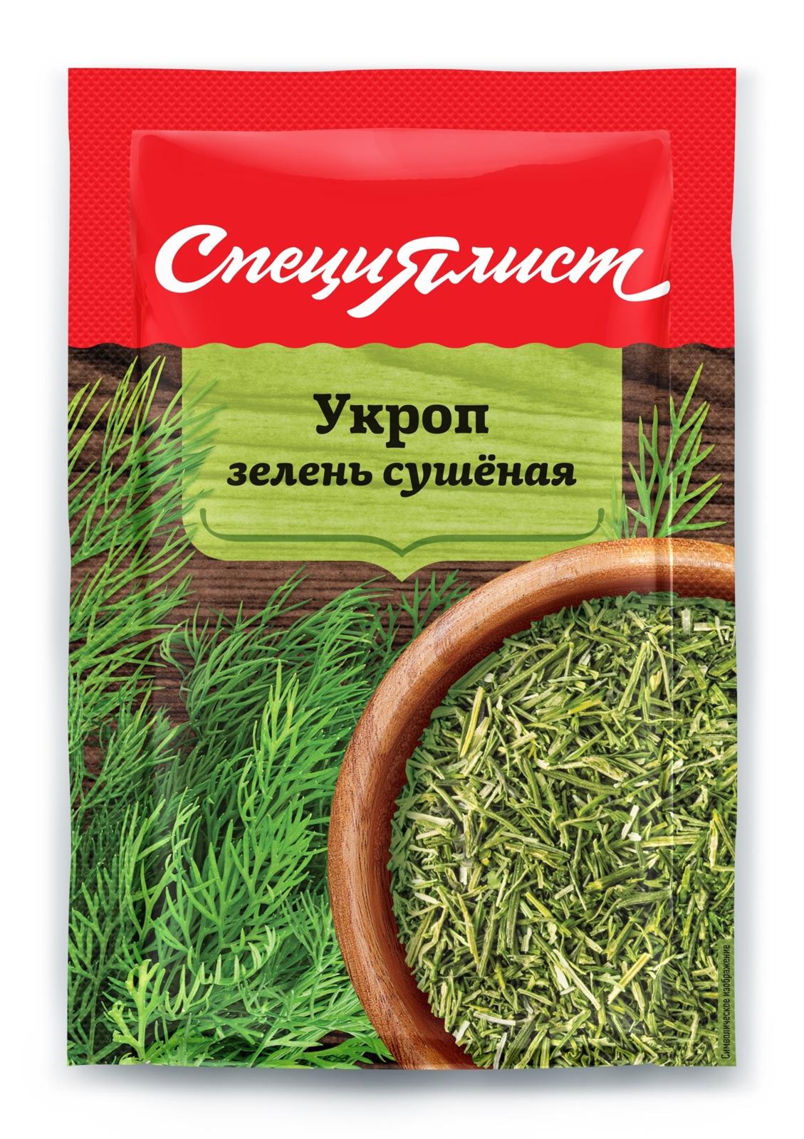Приправа СпециЯлист Укроп, зелень, сушеная, 8 г х 5 шт витамины содержащие железо