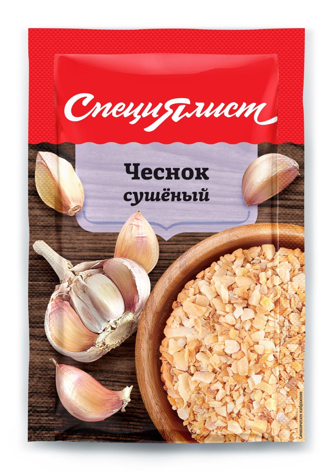 Приправа СпециЯлист Чеснок, сушеный, 10 г х 5 шт ароматизатор чеснок для рыбалки