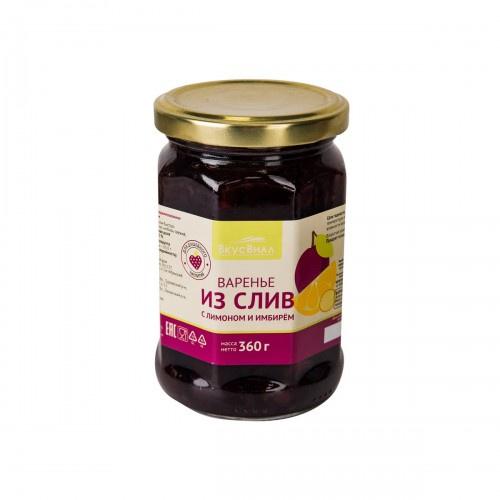 Варенье Вкусвилл из слив с лимоном и имбирем, 360 г