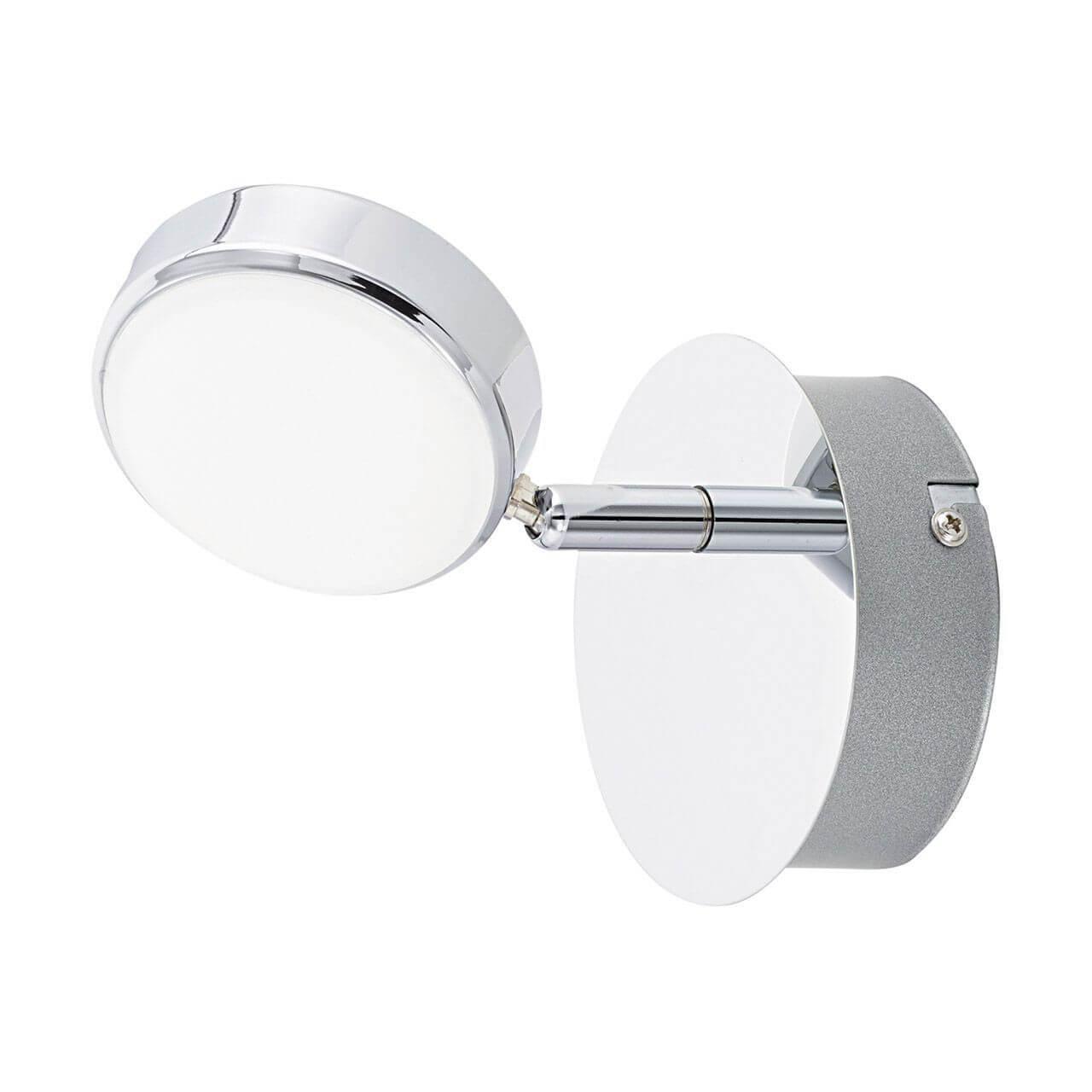 Спот Eglo 95628, LED, 5.4 Вт цены