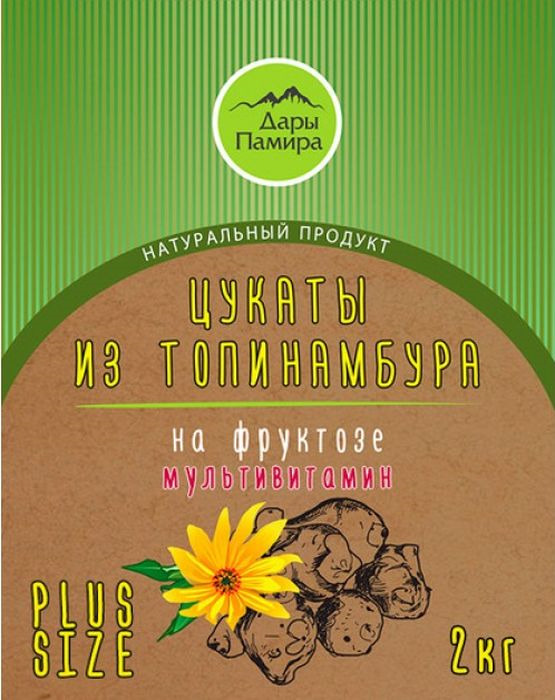 Цукаты Дары Памира Мультивитамины Брусника, черника, вишня, из топинамбура, 2 кг