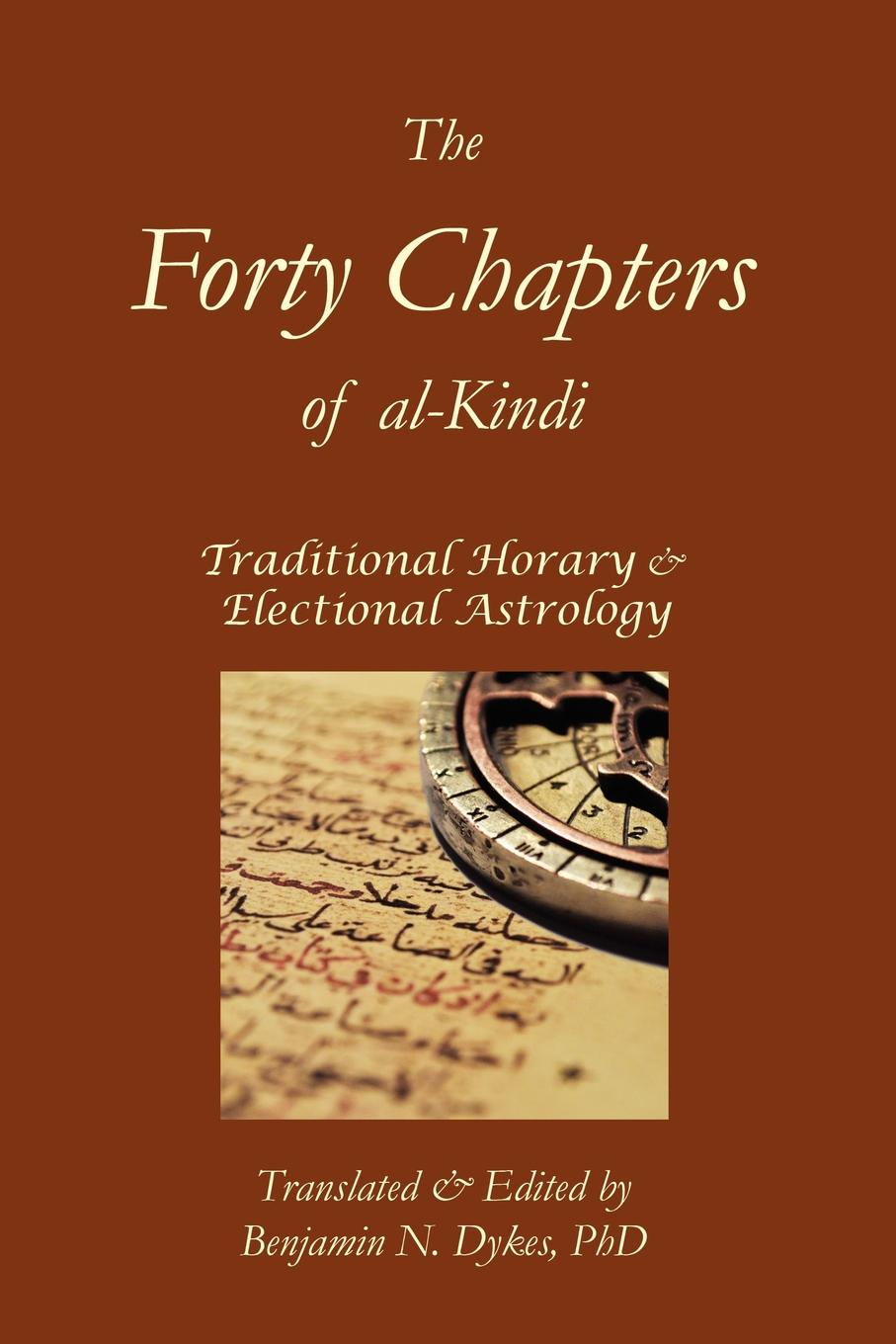 Abu Yusuf Al-Kindi The Forty Chapters of Al-Kindi al capp s complete shmoo volume 1 the comic books