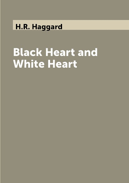 H.R. Haggard Black Heart and White Heart цена и фото