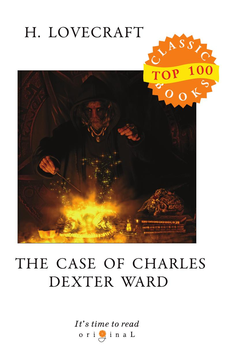Lovecraft H. The Case of Charles Dexter Ward watch and ward