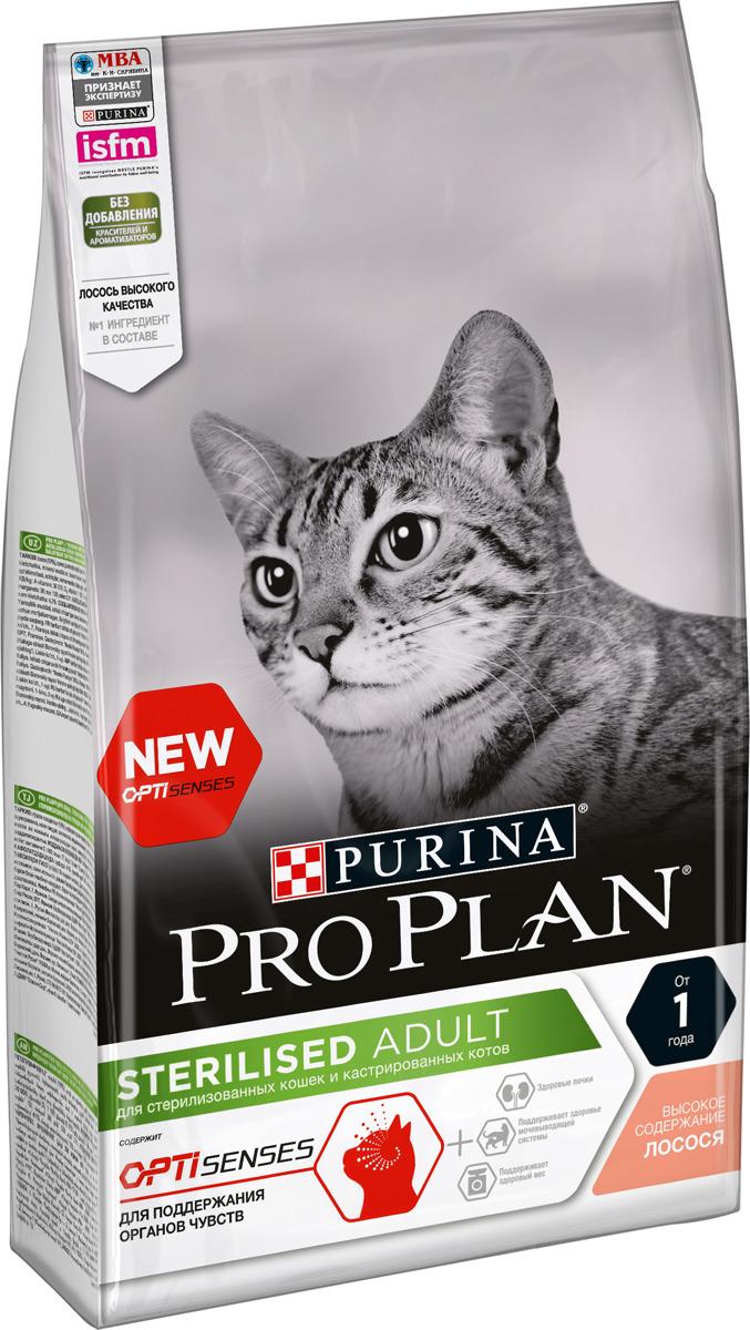 Корм сухой Pro Plan Sterilised Adult для взрослых стерилизованных кошек и кастрированных котов, с лососем, 1,5 кг корм pro plan sterilised утка 85g для стерилизованных кошек 61999