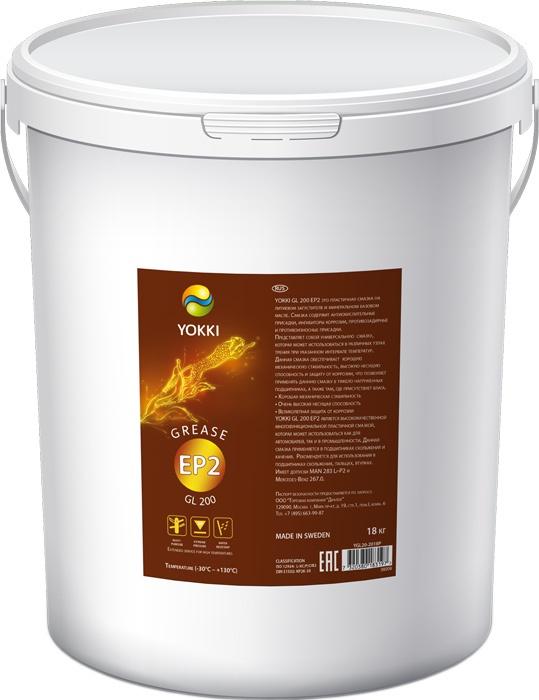 Пластичная смазка на литиевом загустителе YOKKI GL 200 EP2, 18кг, цвет желто-коричневый