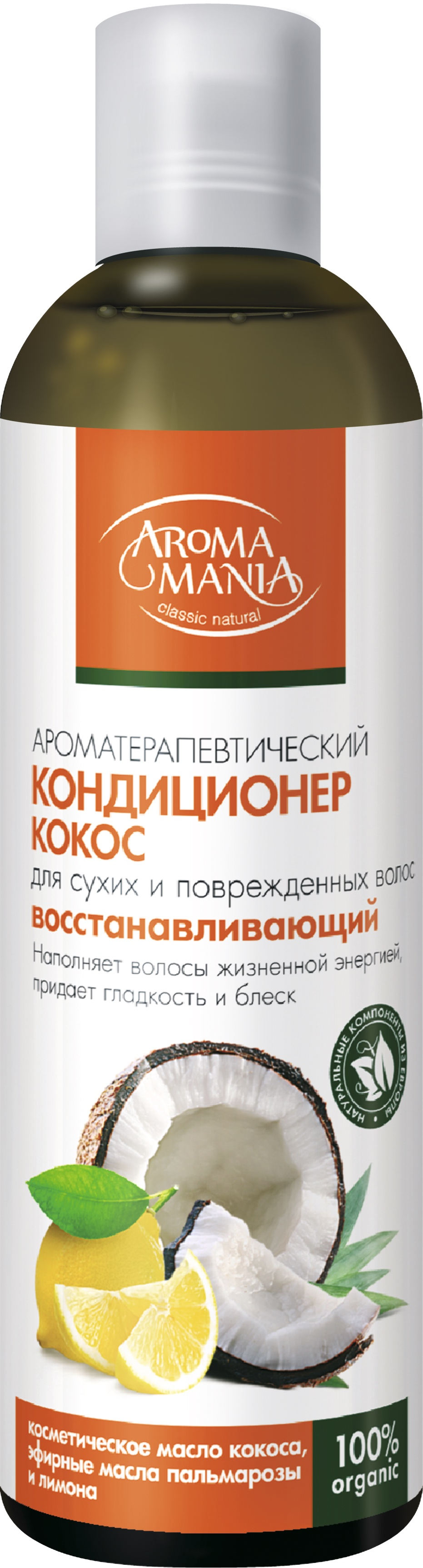 Кондиционер для волос AROMA MANIA КОКОС 250 мл