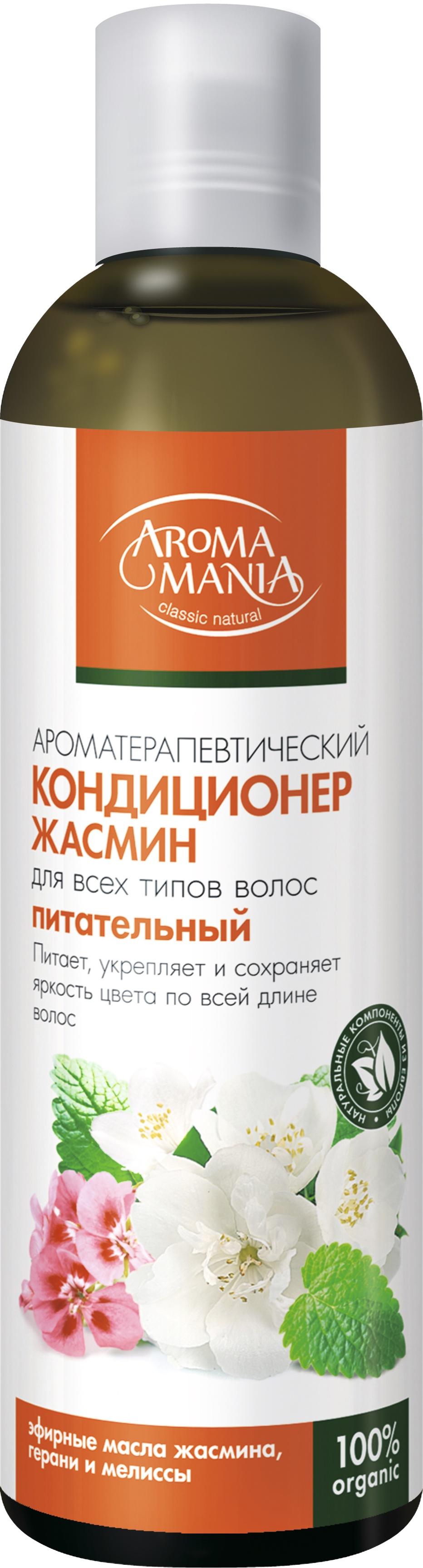 Кондиционер для волос AROMA MANIA Жасмин 250 мл