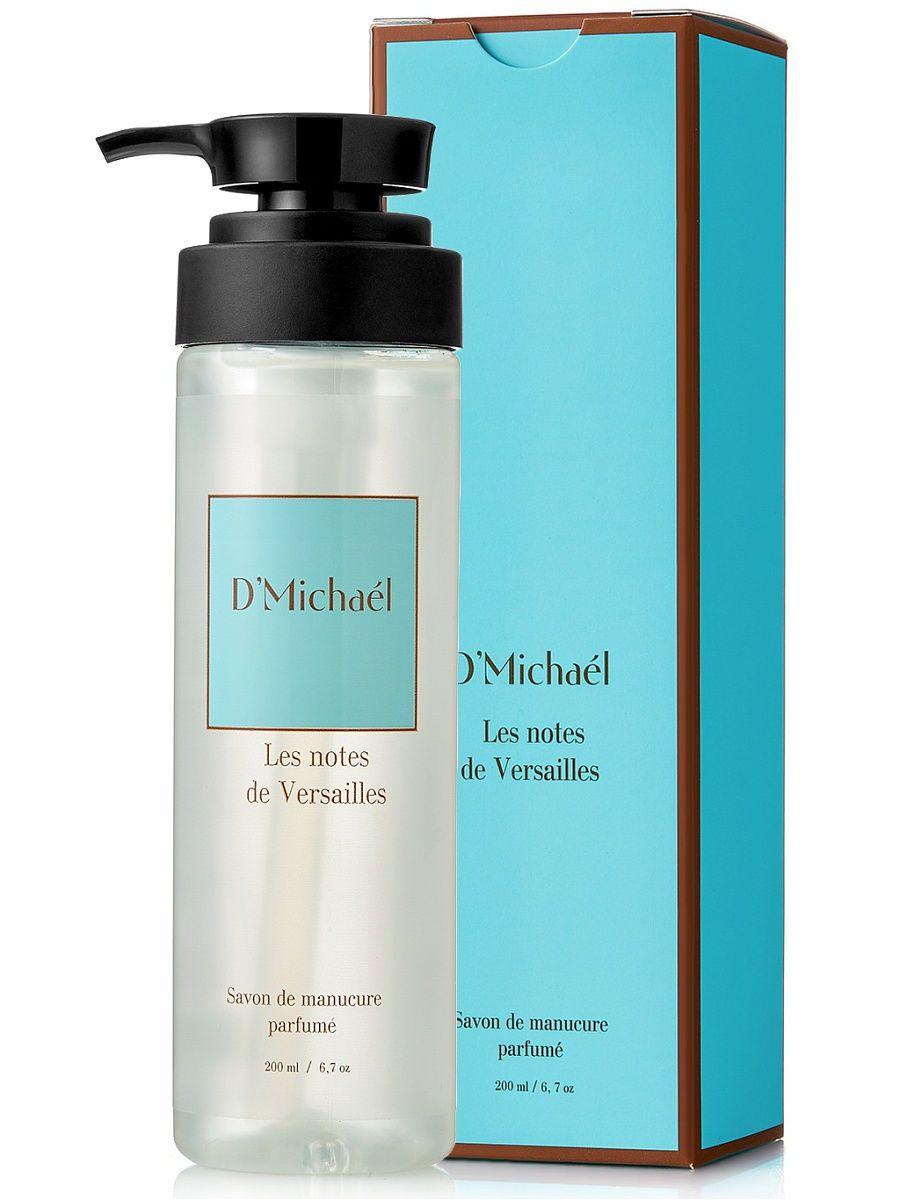 Мыло для ручных ванночек D Michael Les notes de Versailles parfums du chateau de versailles парфюмерная вода les jardins de versailles 50ml