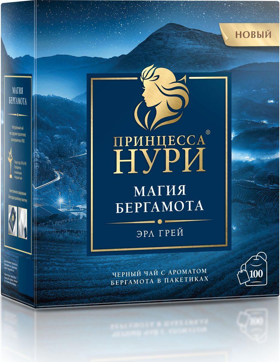 Чай в пакетиках Принцесса Нури Магия Бергамота, черный, 100 шт подарочный набор черного чая в пакетиках принцесса нури высокогорный 100 шт по 2 г кружка