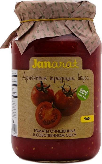 Овощные консервы Janarat Томаты очищенные в собственном соку, 960 г овощные консервы janarat икра баклажановая 470 г