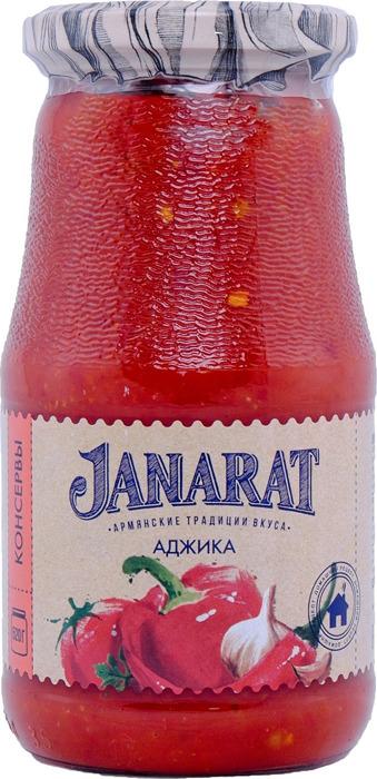 Овощные консервы Janarat Аджика, 52 г овощные консервы janarat икра баклажановая 470 г