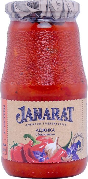 Овощные консервы Janarat Аджика с базиликом, 520 г овощные консервы janarat икра баклажановая 470 г