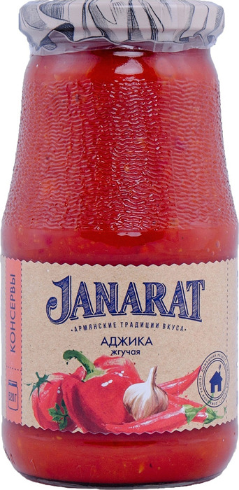 Овощные консервы Janarat Аджика жгучая, 520 г овощные консервы janarat икра баклажановая 470 г