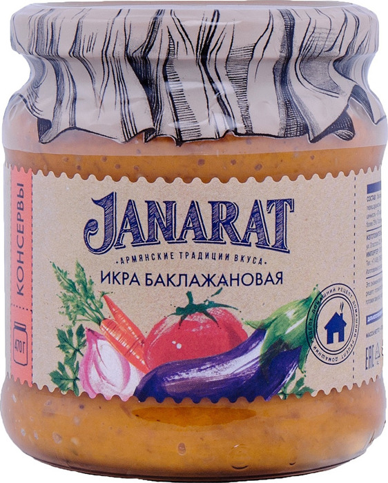 Овощные консервы Janarat Икра баклажановая, 470 г овощные консервы janarat икра баклажановая по домашнему 470 г