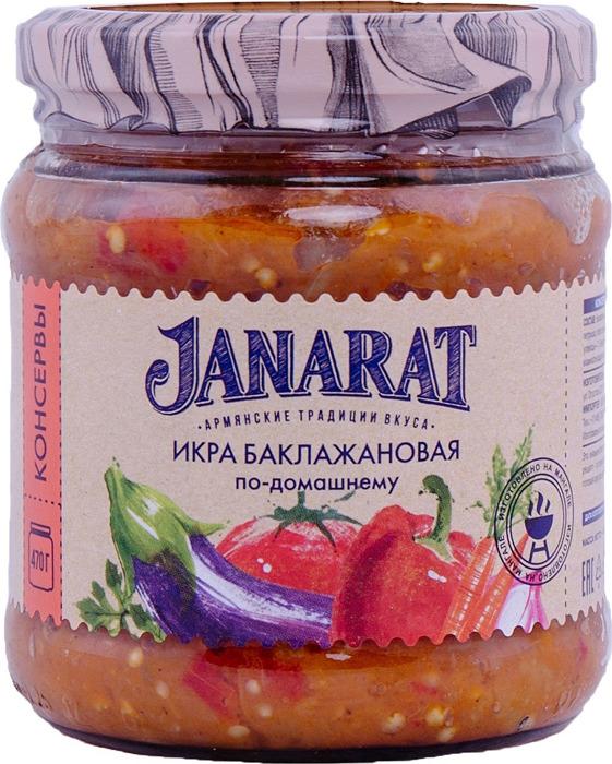 Овощные консервы Janarat Икра баклажановая по-домашнему, 470 г овощные консервы janarat икра баклажановая по домашнему 470 г