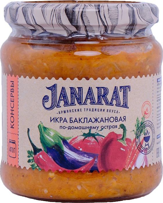 Овощные консервы Janarat Икра баклажановая по-домашнему острая, 470 г овощные консервы janarat икра баклажановая по домашнему 470 г
