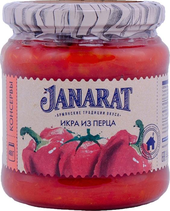 Овощные консервы Janarat Икра из перца, 450 г овощные консервы janarat икра баклажановая по домашнему 470 г