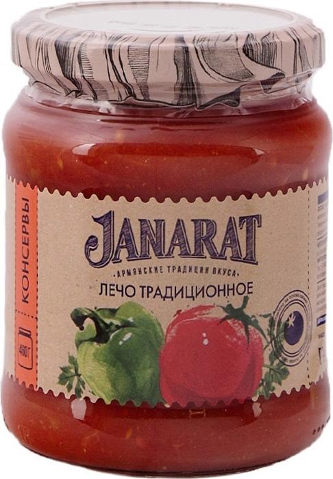 Овощные консервы Janarat Лечо традиционное, 460 г овощные консервы janarat икра баклажановая по домашнему 470 г